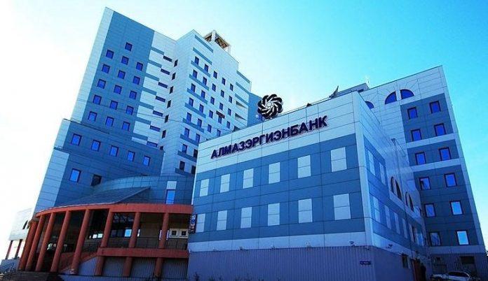 Алмазэргиэнбанк: Как бизнесу получить льготный кредит по ставке до 8,5%