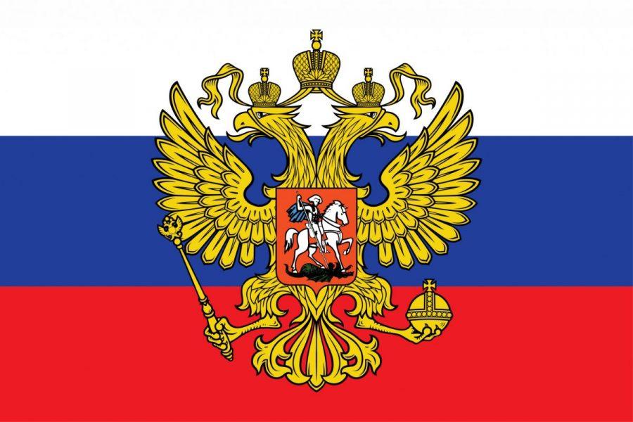 Указ президента РФ «О награждении государственными наградами Российской Федерации»