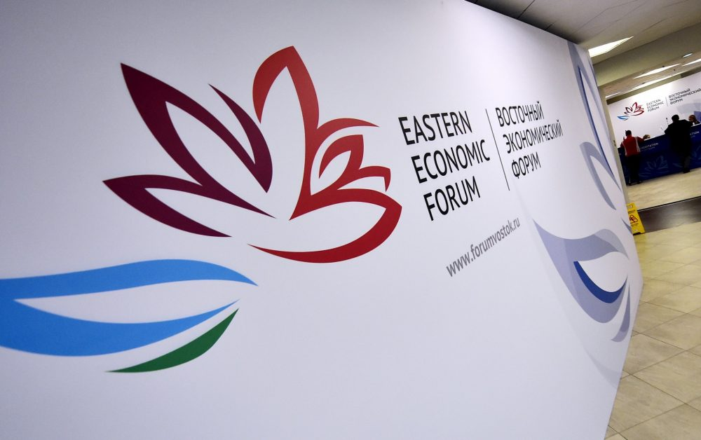 Руководство намерено привлечь наДальний Восток четверть млн граждан России до 2025-ого года