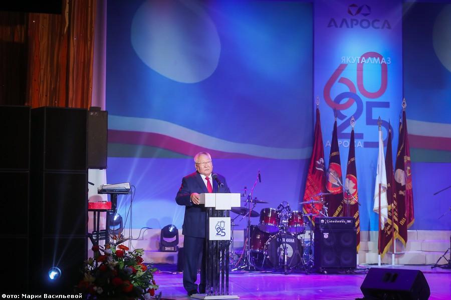 Минфин РФАнтон Силуанов вновь возглавил наблюдательный совет «Алросы»