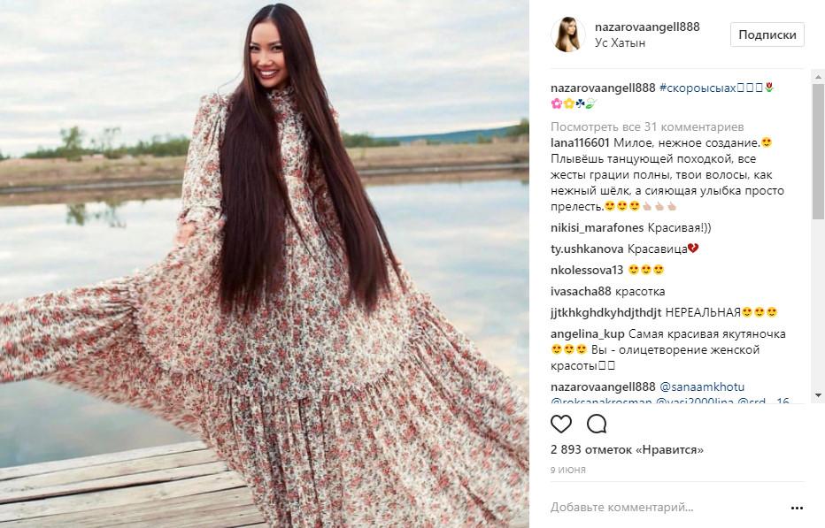 a8925d9f-8ee4-4726-8ab4-6aee97653fdc Топ-10 самых популярных якутянок в Instagram