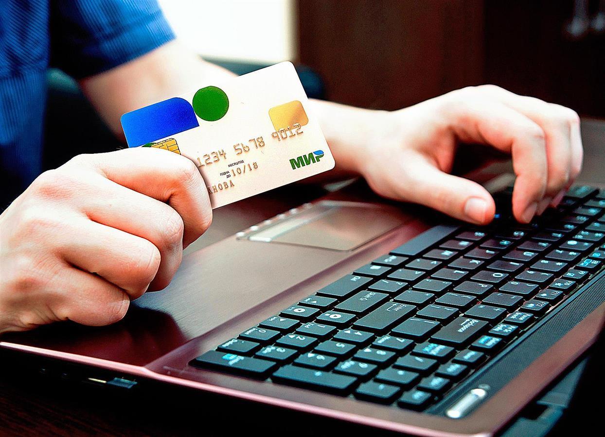 Промсвязьбанк представил VIP-клиентам карту «Мир Премиальная»