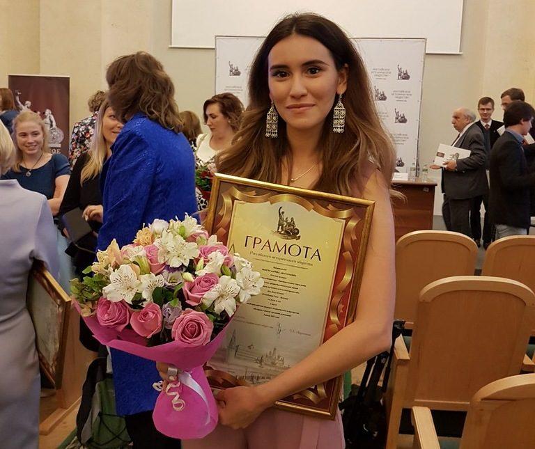 Всероссийский конкурс учителей истории