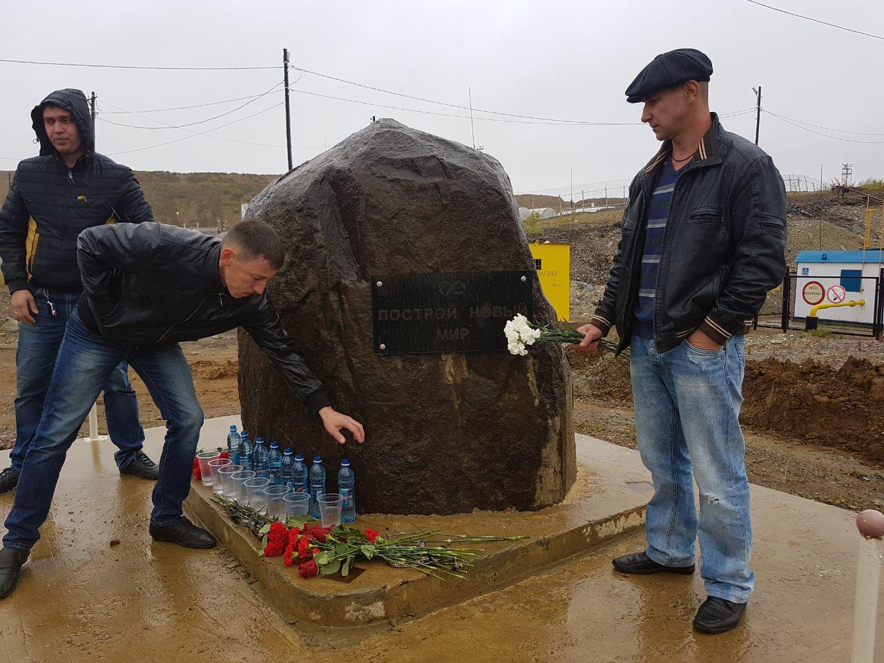 Якутяне приносят цветы к памятному камню у рудника «Мир», чтобы почтить память пропавших шахтеров