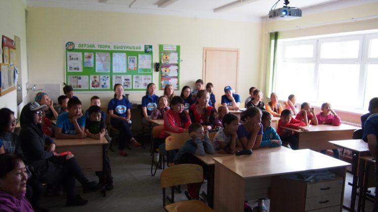 Школьники на природе онлайн фото 15-323