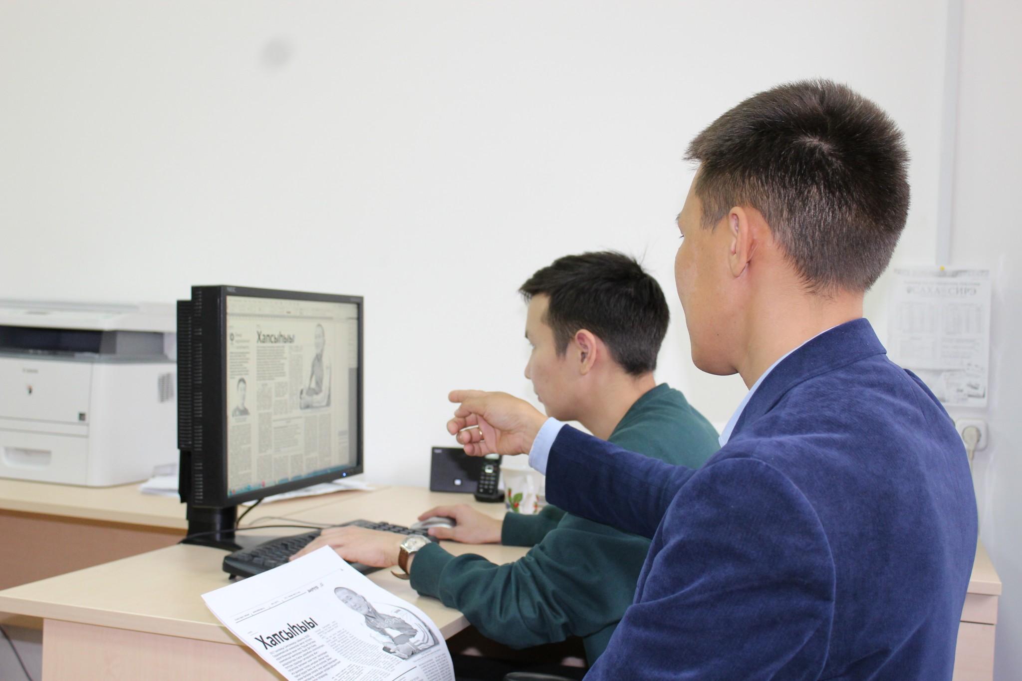 Фоторепортаж: Как газеты «Саха сирэ» и «Якутия» доставляют в улусы республики