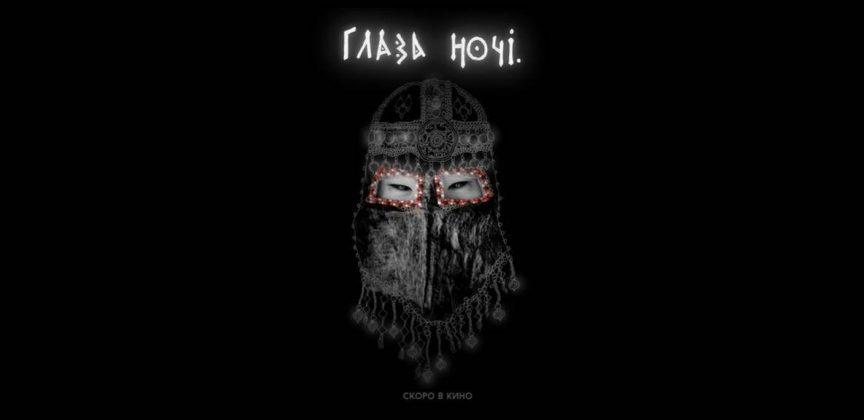241fef1e-a3ac-43c5-bc4c-f636a99b580e-864x420 В Якутии завершаются съемки нового фильма «Глаза ночи»