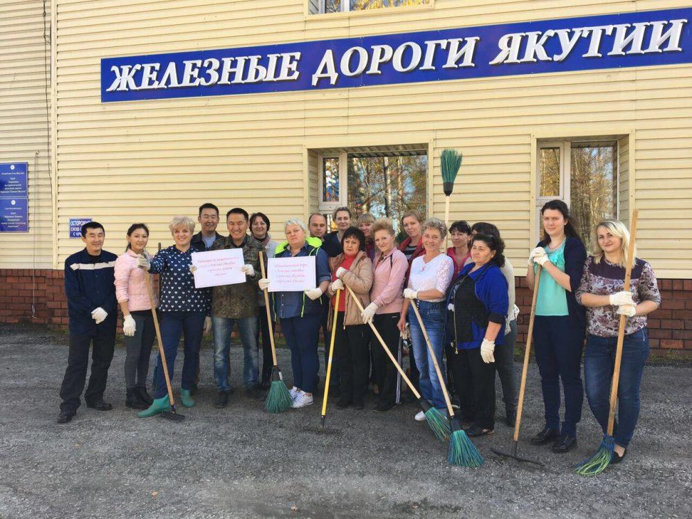 Зеленая россия субботник конкурс