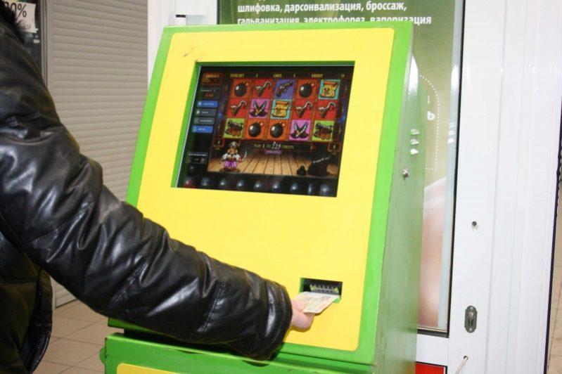 Игровые автоматы можайск закрыли гаминатор игровые аппараты