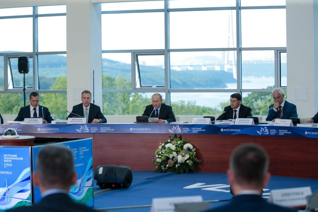 Российская Федерация иЮжная Корея создадутСП для вложений денег на далеком Востоке