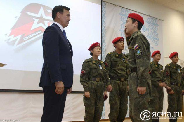 Фото с юными