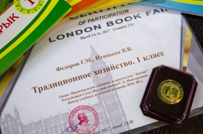 Два книжных фестиваля пройдут вНовосибирске одновременно
