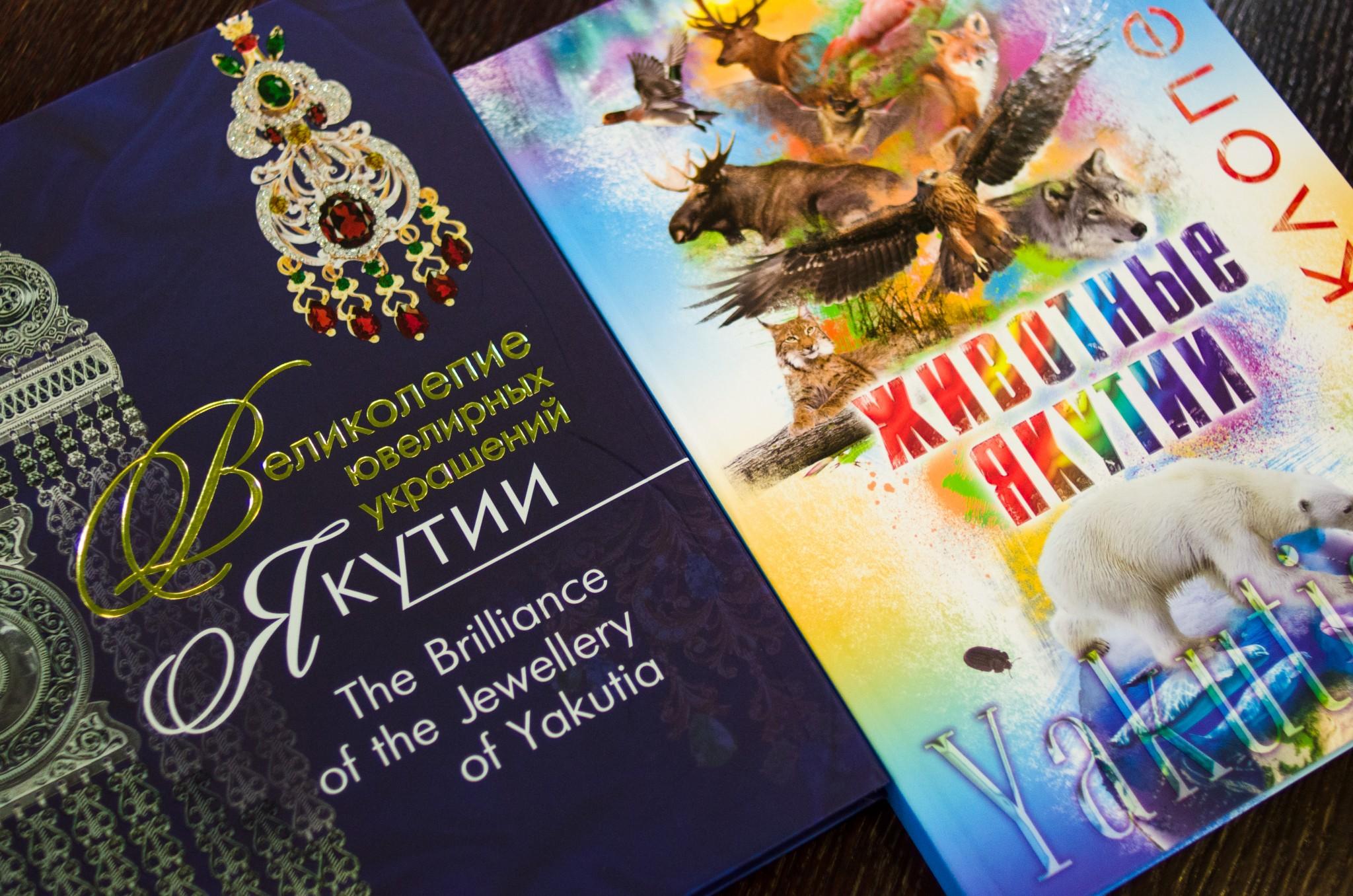 Фестиваль «Книжная Сибирь» открыли вНовосибирске