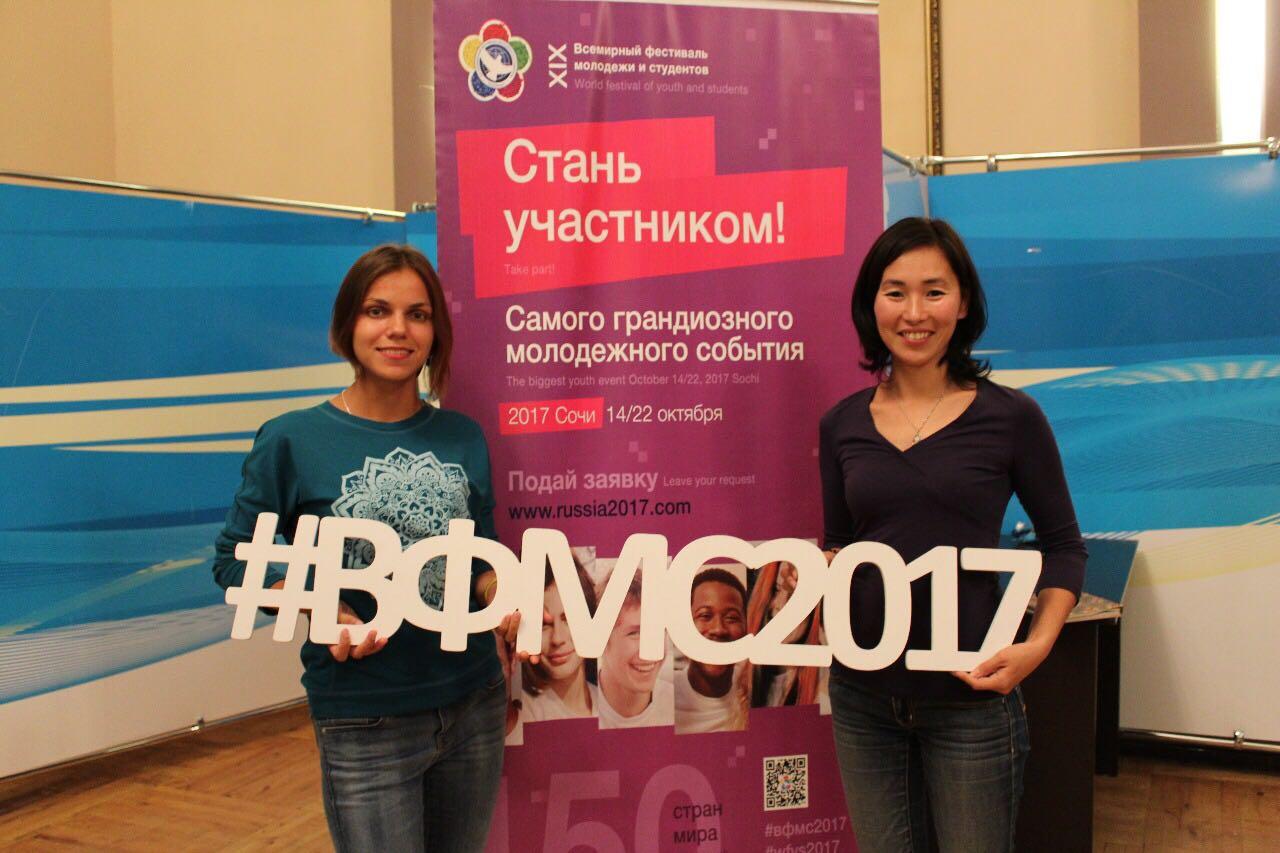 Лавров пригласил всех наВсемирный фестиваль молодежи истудентов вСочи