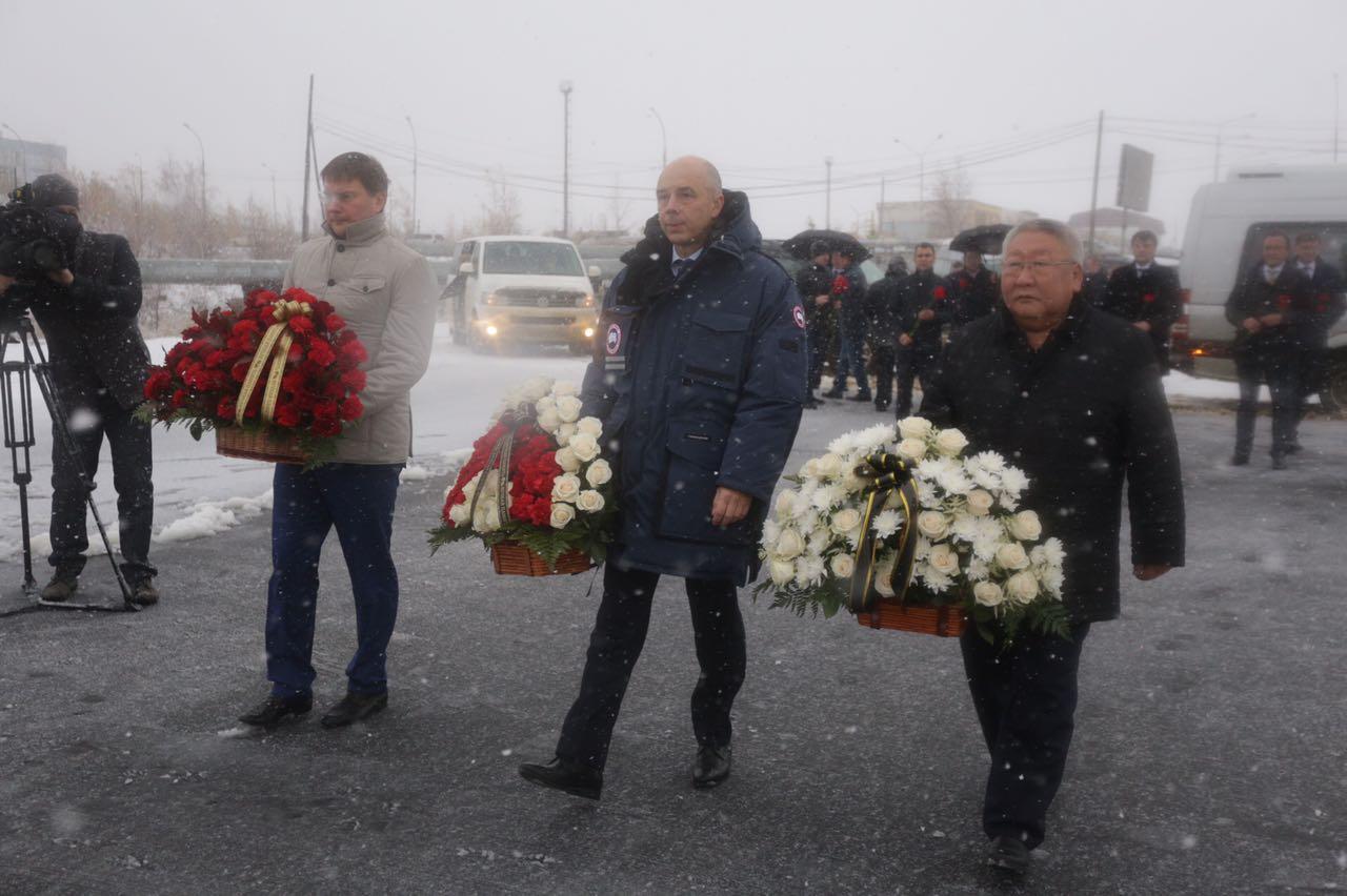 Руководству «Алросы» на30% сократят заработную плату из-за аварии надороге наруднике «Мир»