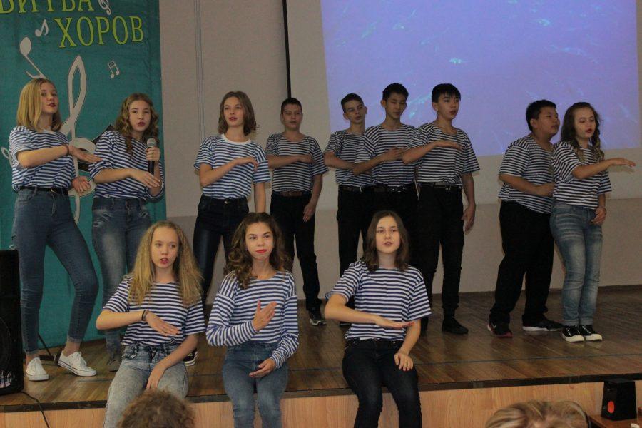 «Битва хоров» прошла в школе Удачного