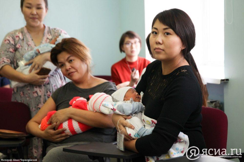 В Якутии начались выплаты по пять тысяч рублей детям до восьми лет
