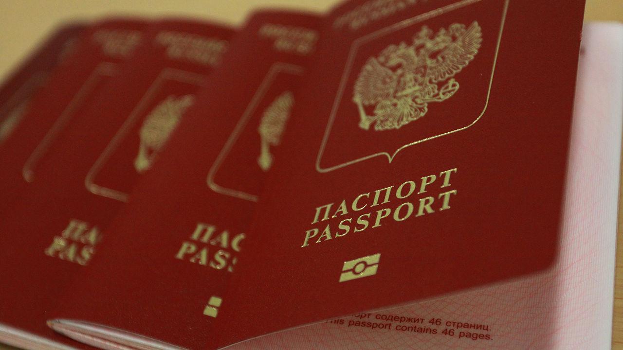 Обновлён регламент оформления загранпаспорта