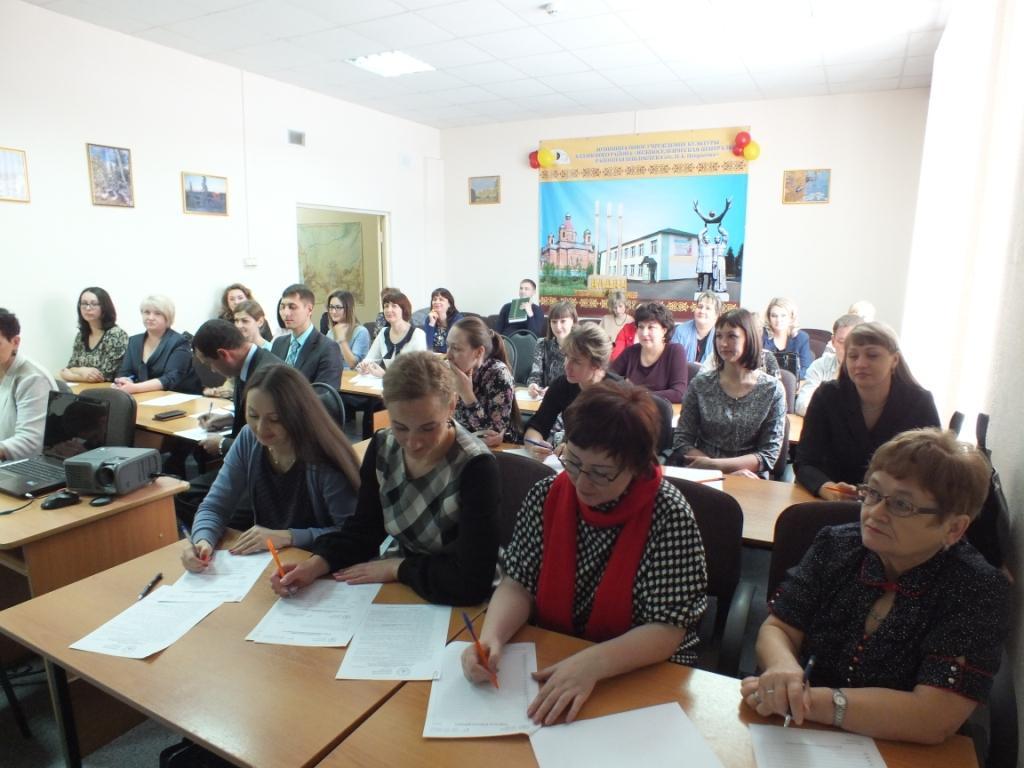 80 брянцев написали экономический диктант