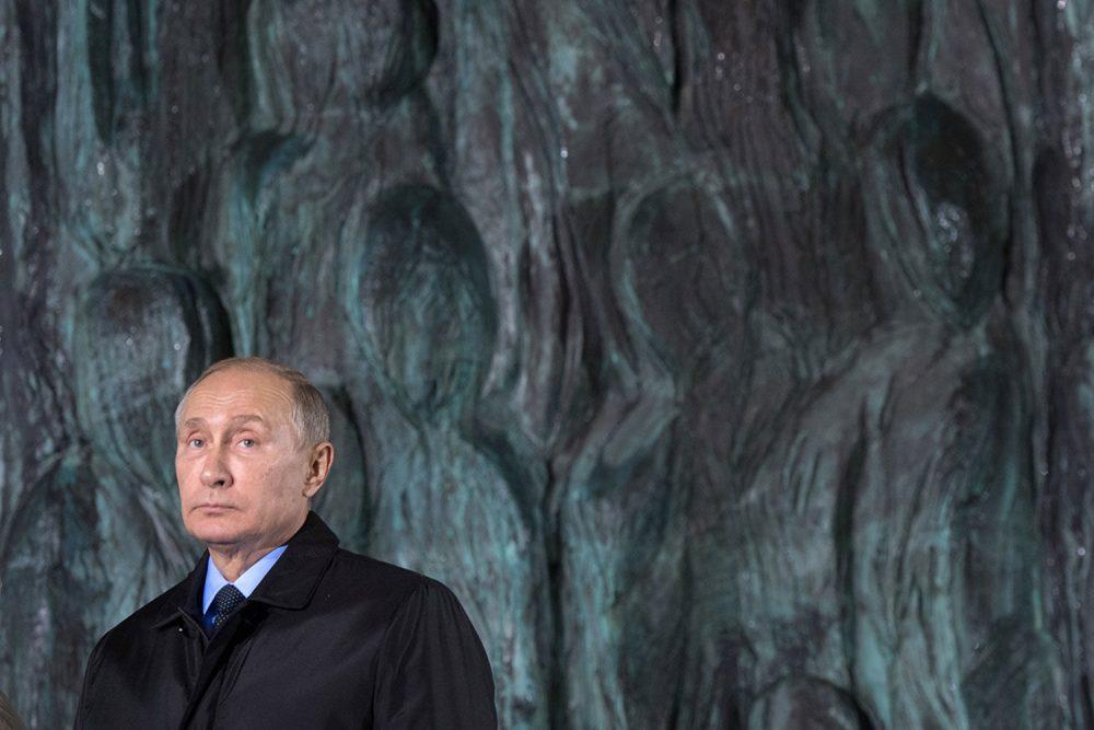 Владимир Путин открыл в российской столице мемориал «Стена скорби»