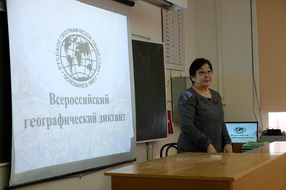 Песков сказал, каким будет предстоящий Географический диктант