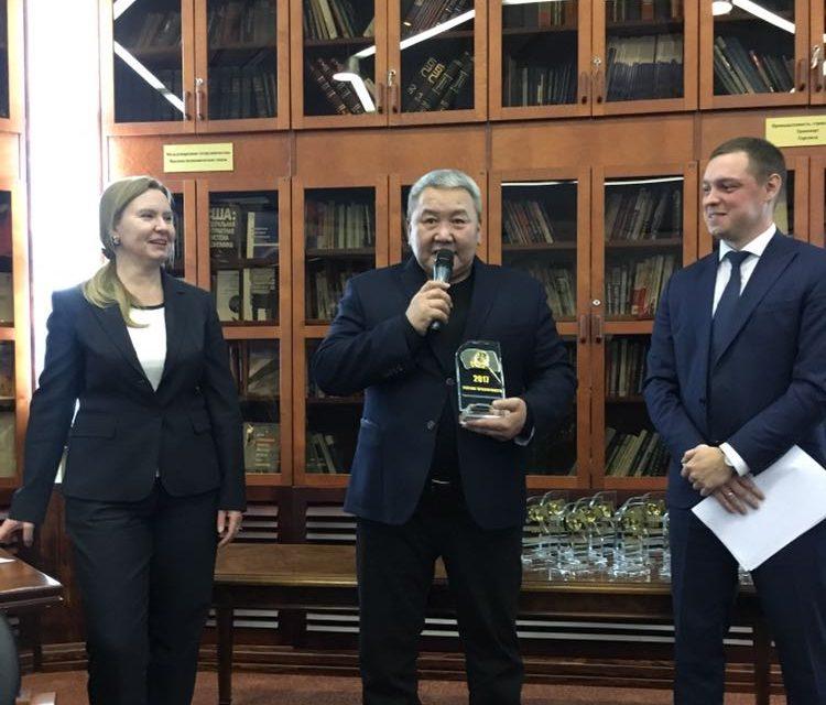 Татарстан занял 2-ое  место в государственном  рейтинге прозрачности госзакупок