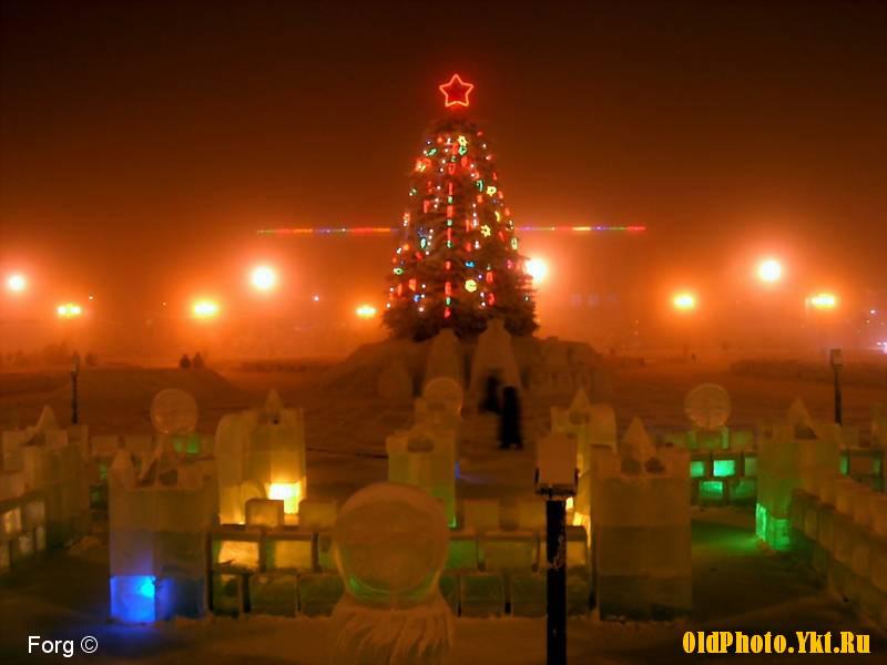 2006 Как менялись главные новогодние елки Якутска