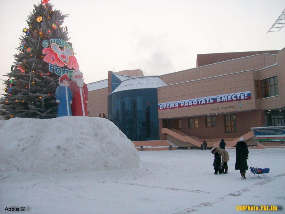 2008_3_ykt-e1513325991289 Как менялись главные новогодние елки Якутска