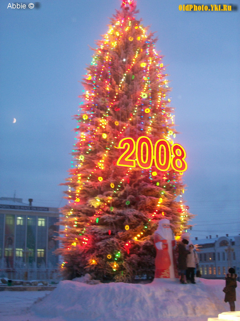2008_ykt Как менялись главные новогодние елки Якутска