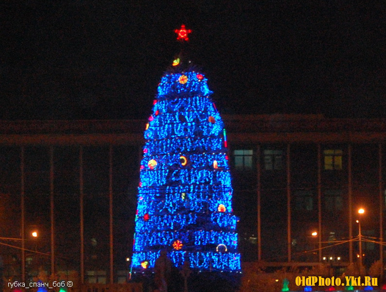 2009 Как менялись главные новогодние елки Якутска