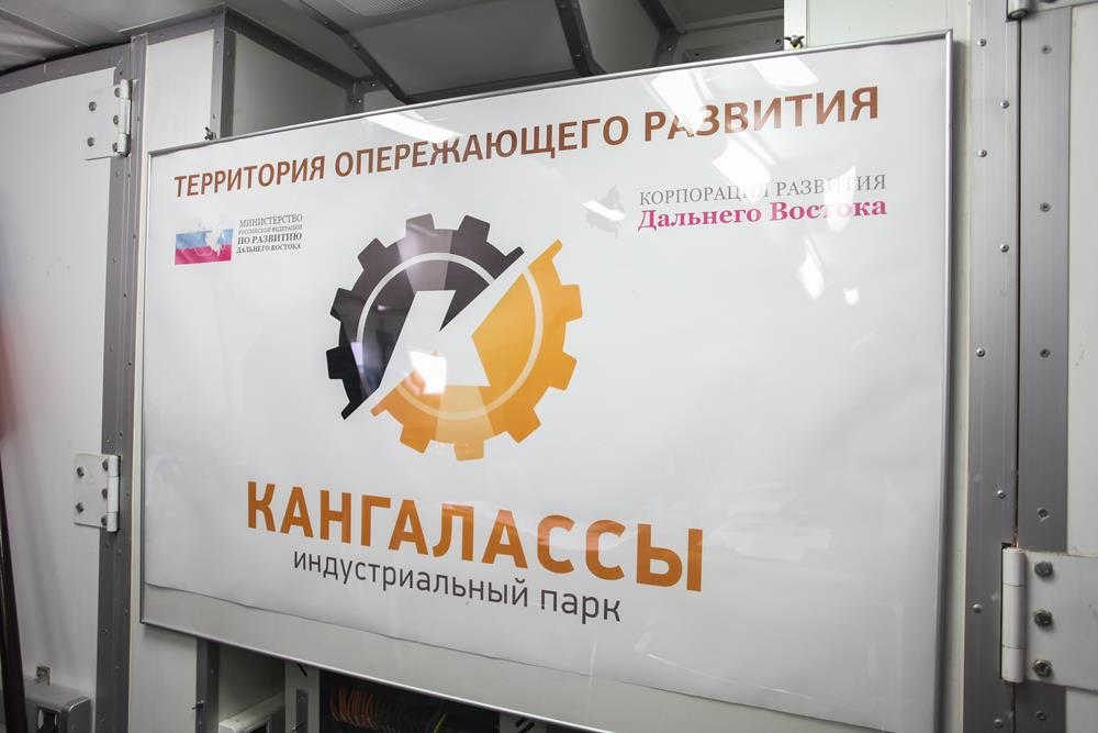 ВТОР «Кангалассы» приступили ксозданию ювелирно-гранильного кластера