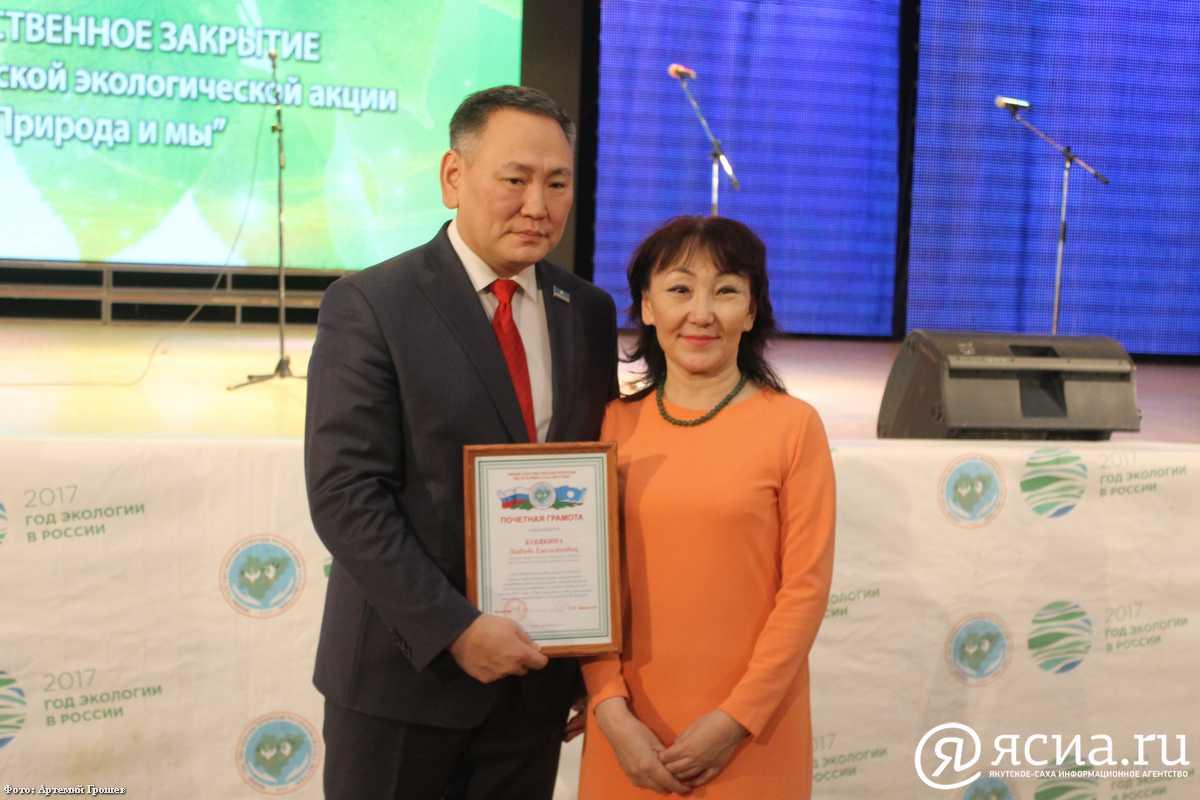 «Природа и мы»: В Якутии наградили активистов экологического движения