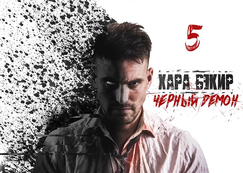 Kovalsky Секрет успеха кино: ТОП-5 кассовых якутских фильмов 2017 года
