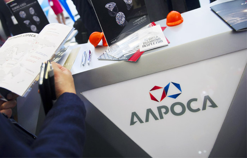 Набсовет Алроса одобрил реализацию 2-х газовых активов через аукцион