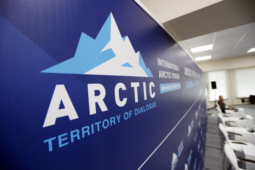 ВПетербурге открылся форум о реальном ибудущем Арктики