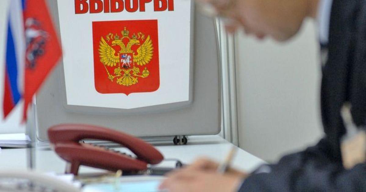 В Российской Федерации появился еще один кандидат впрезиденты