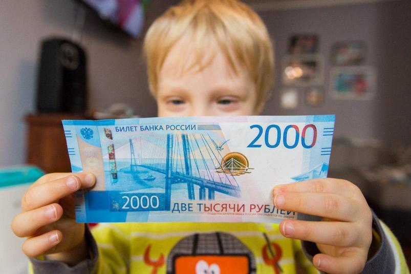 ВТатарстане банкоматы начали выдавать купюры номиналом 200 и2000 руб.