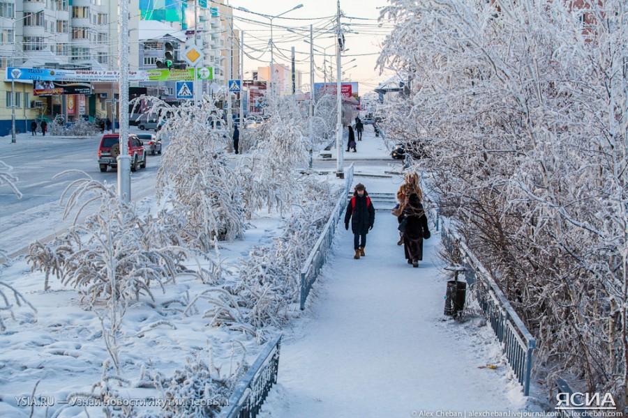 Температура в Якутске: -32°С