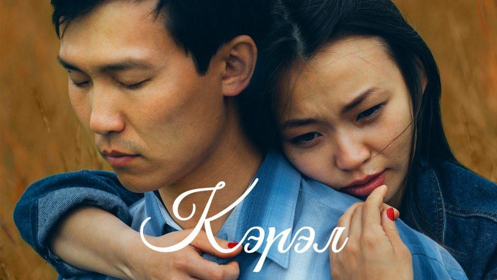 maxresdefault-18-e1512716103122 Секрет успеха кино: ТОП-5 кассовых якутских фильмов 2017 года