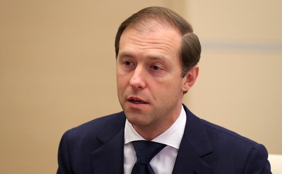 Руководитель Минпромторга оповестил Путину оросте индустрии в Российской Федерации