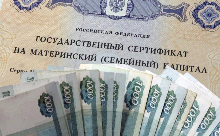 Первая вологжанка подала объявление навыплаты изматеринского капитала