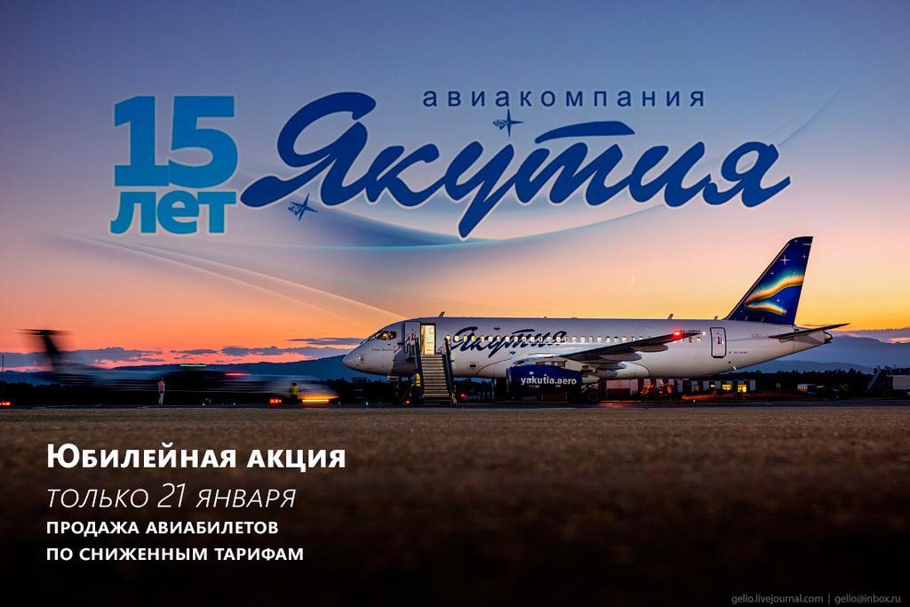 Авиабилеты из санкт-петербурга в варну прямой