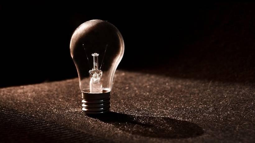 Завтра в Якутске и районах предстоит отключение электричества