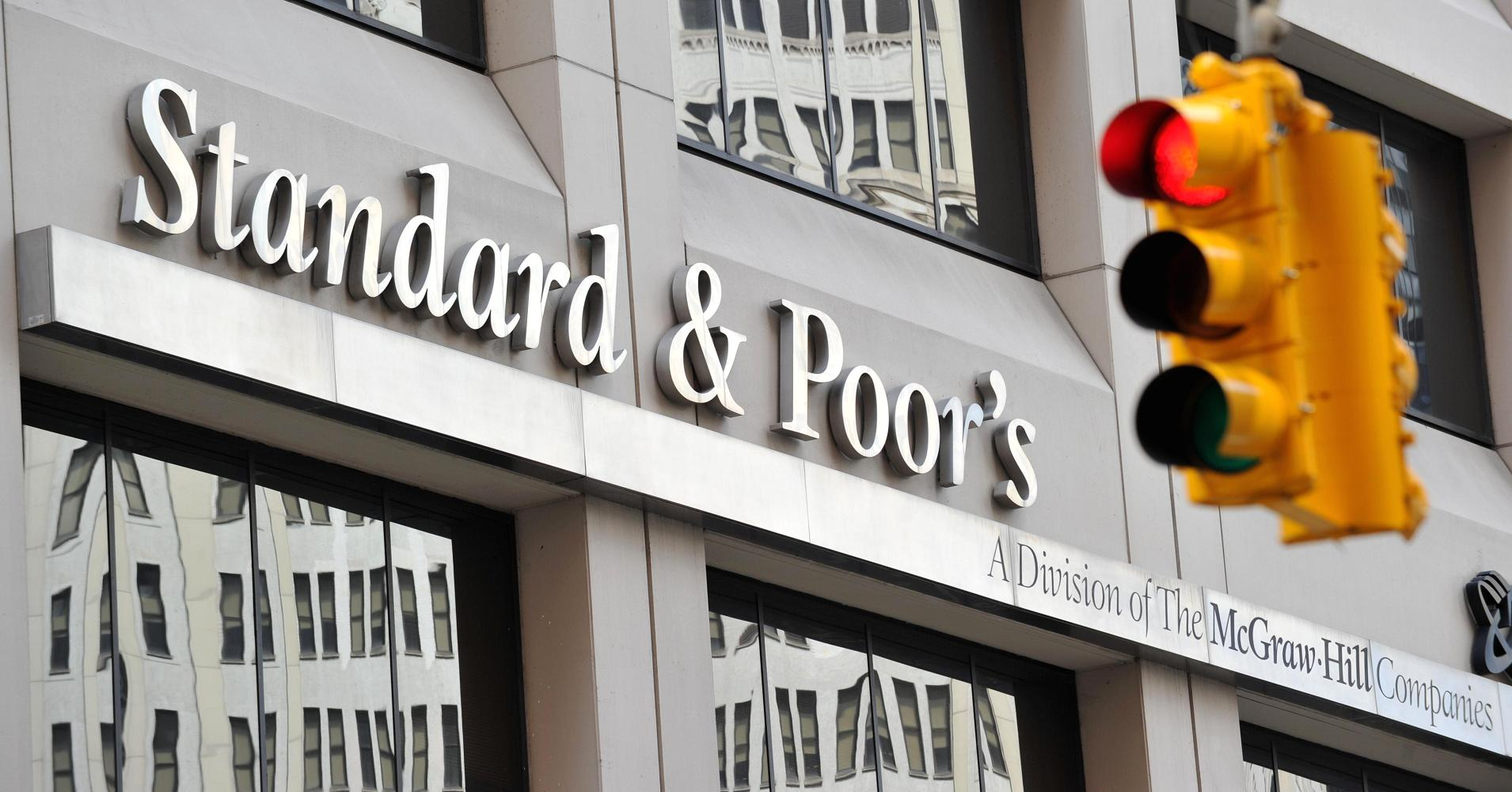 S&P иFitch улучшили рейтинг РФ