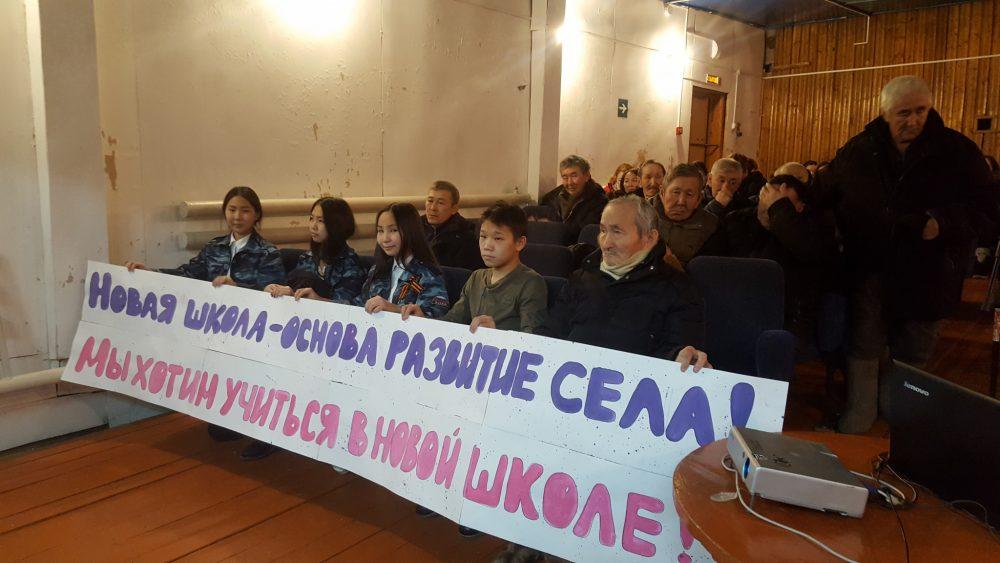 Школьники села Модут хотят учиться в новой школе