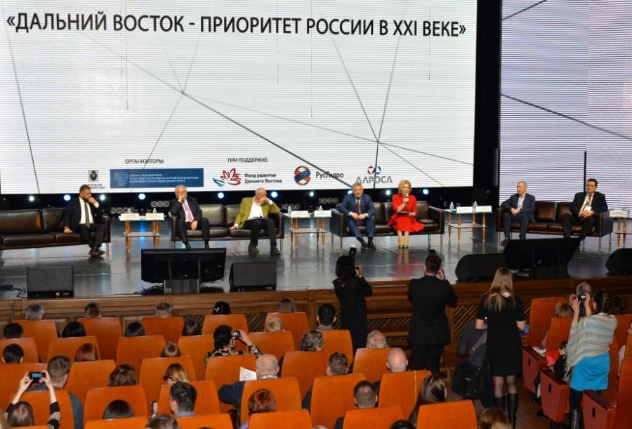 ВХабаровске открывается Дальневосточный медиафорум