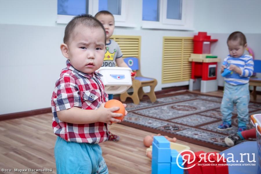 В СВФУ открылась образовательная школа для молодых отцов