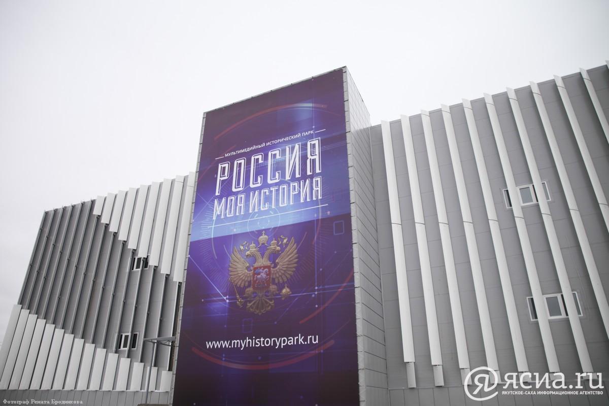 ВЯкутии госпитализирован 1-ый президент республики