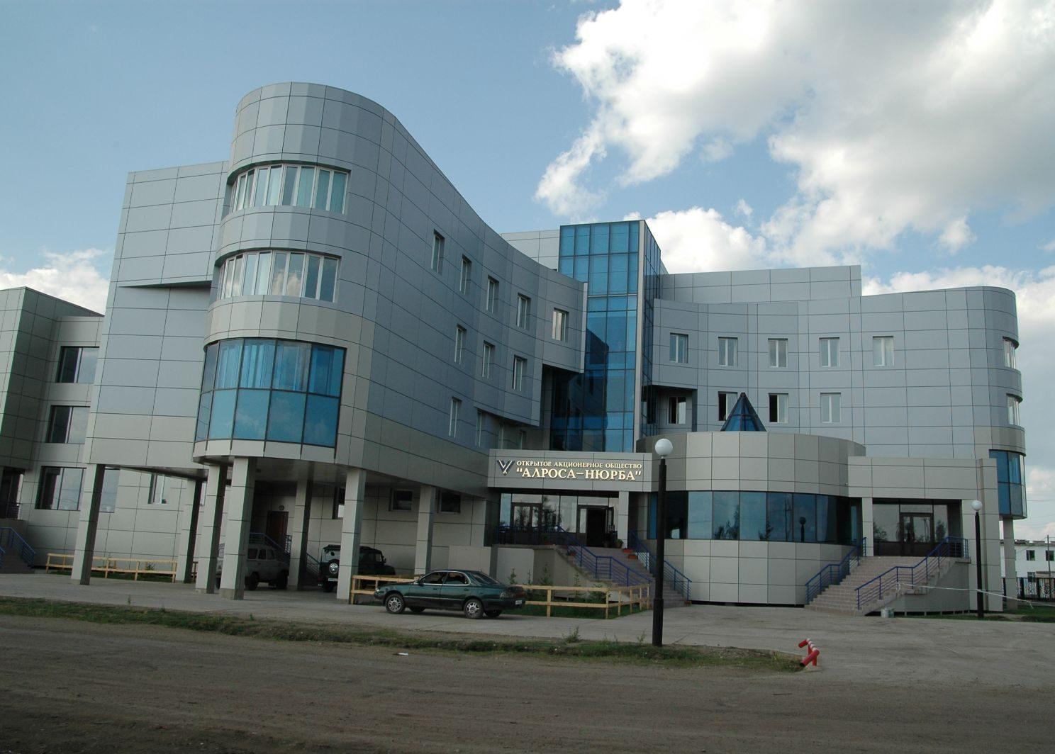 Набсовет АЛРОСА одобрил покупку 10% акцийАО «АЛРОСА-Нюрба»