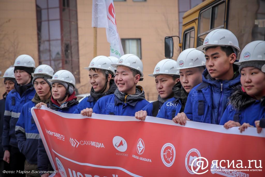 Стартовала экспедиция «Молодёжь Якутии – в промышленность»